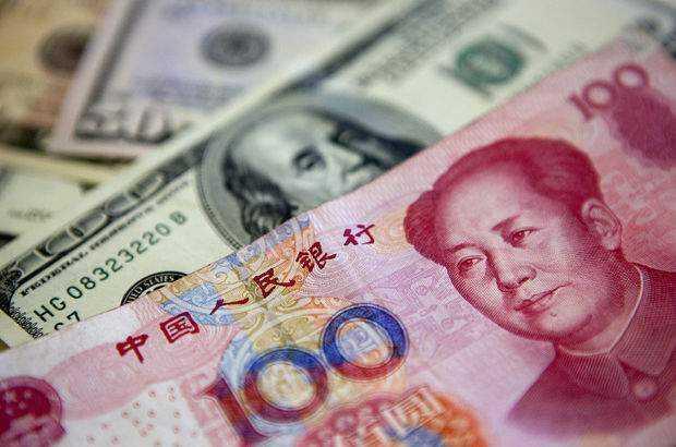 2016 en değersiz para birimleri